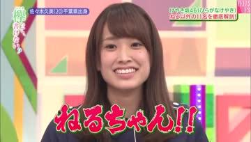 [FEEL48]Keyakitte Kakenai Ep.47 เปิดตัวฮิรากานะเคยากิ