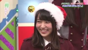 [FEEL48]Keyakitte Kakenai ep.61 คริสมาสต์สเปเชี่ยล