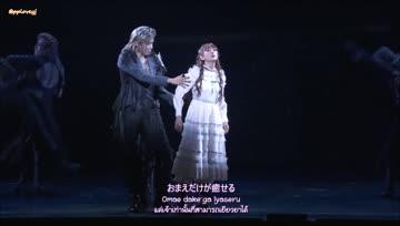 [Thai-Trans] อาอิ โตะ ชิ โนะ รนโดะ - ท่านทอธอิโนะอุเอะ