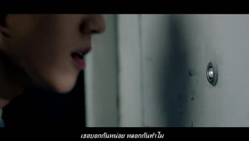 GOT7 - if you do แปล