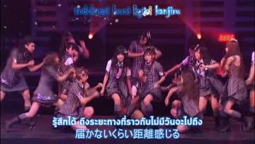 [Ri48 FS] River - AKB48 (Sub Thai)