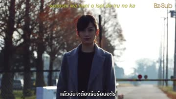 [ซับไทย]Tochuu Gesha เมื่อหยุดรอระหว่างสถานี - NMB48