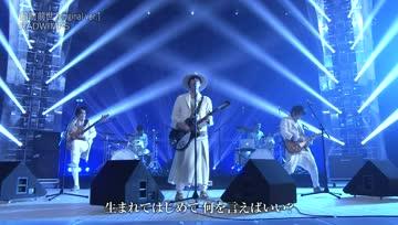 RADWIMPS - Zen Zen Zense  (67th NHK Kouhaku Uta Gassen 2016.12.31)