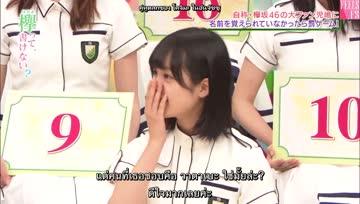 """[FEEL48]Keyakitte Kakenai ep.52 แผนการณ์ฉุกเฉิน """"โคจิมะ เช็ค"""""""