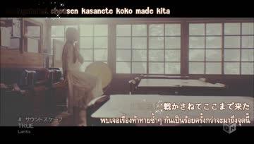 [TH Sub] TRUE - Soundscape (Full PV : Hibike! Euphonium 2 OP)