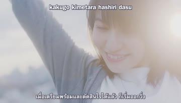 [Sub-Thai] Megumi Nakajima - Watashi no Sekai {tv size}