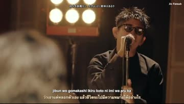 [jio] We Are - ONE OK ROCK from STUDIO JAM SESSION vol.3 (sub Thai)