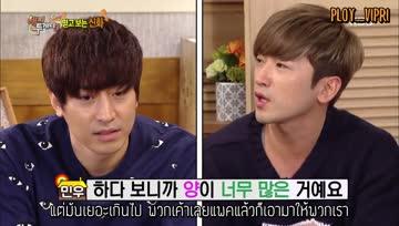 [ซับไทยคัท] Shinhwa Happy Together