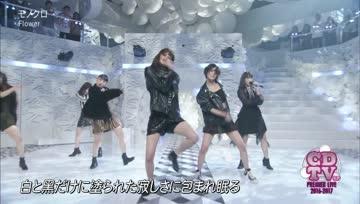 [TV] 2017.01.01 CDTV SP PREMIER LIVE 2016-2017 - E-girls