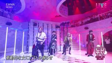 [TV] 2017.01.01 CDTV SP PREMIER LIVE 2016-2017 - NEWS