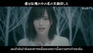 [Ri48 FS] Yuki Koi - Yamamoto Sayaka (Sub Thai)