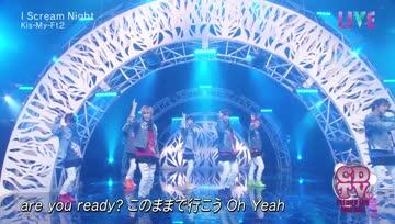 [TV] 2017.01.01 CDTV SP PREMIER LIVE 2016-2017 - Kis-My-Ft2