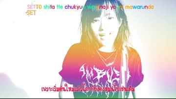 [Ri48 FS] Rainbow Rose - Yamamoto Sayaka (Sub Thai)