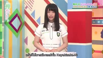 [FEEL48]Keyakitte Kakenai ep 50 ปรึกษารุ่นพี่ไอดอล คิคุจิ อามิ ตอนต้น + ประวัติส่วนตัว เนรุ และ อิมาอิซุมิ
