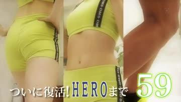 Hero 2 ep01-02-03 ซับไทย