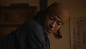 Jin หมอทะลุมิติ ตอนที่ 2
