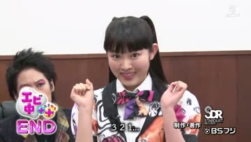 [3B-FS] Ebichu++ EP71 การแข่งขันหากุลสตรีอันดับ 1 แห่งเอบิจู (ครึ่งหลัง)