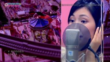 [PV] AKB48 ~8th Album~ Ano Hi no Jibun (Documentary Film Theme Song) M-ON!