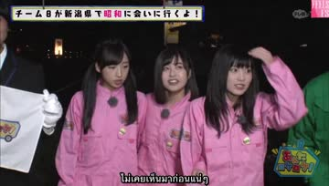 [FEEL48]AKB48 Team 8 no Anta, Roke Roke! ep01 ซับไทย