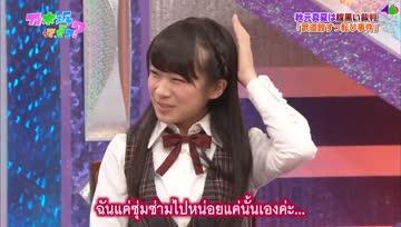 [MRZK46] Nogizakatte Doko EP.130 ตอน เบิกตัวมานัตสึขึ้นศาล