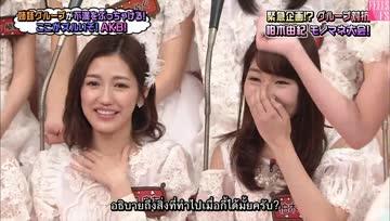 [FEEL48] AKBINGO! ep425  แบบนี้มันไม่แฟร์ เรื่องไม่พอใจที่วงน้องสาวมีต่อวงพี่ AKB48