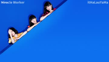 [itHaLauYaMa] Perfume - Miracle Worker TH