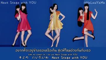 [itHaLauYaMa] Perfume - Next Stage with YOU TH