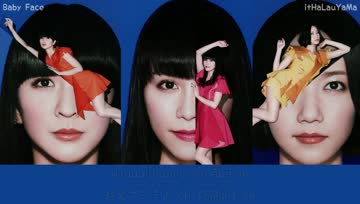 [itHaLauYaMa] Perfume - Baby Face TH