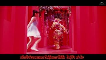 Rookie - Red Velvet (แปล)