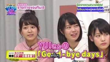 [Jagob48FS] 170203 AKB Team 8 no Bunbun! Eight Daihoso ep02