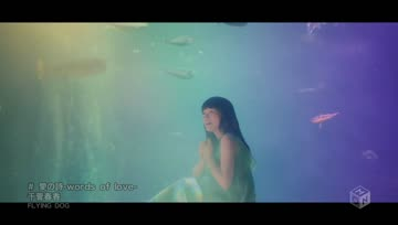 [Sub-Thai] Haruka Chisuga - Ai no Uta -words of love-