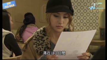 Urakara ep01-02 ซับไทย