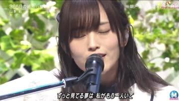 AKB48 - 365 days+Shoot Sign (no sub)