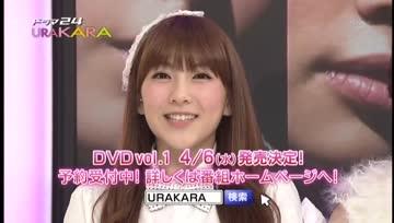Urakara ep05 ซับไทย