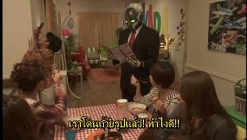 Urakara ep06 ซับไทย