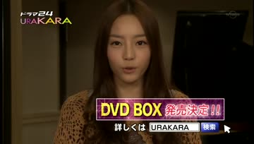 Urakara ep10-11 END ซับไทย