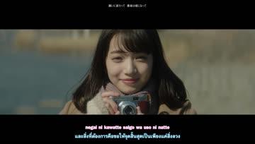 [jio] HAPPY END - back number -movie ver.- (sub Thai)
