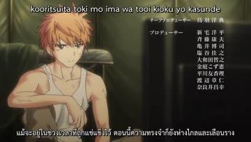 [Sub-Thai] Maon Kurosaki - Last Desire