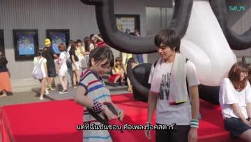 SHISHAMO 「君と夏フェス」(Sub Thai)