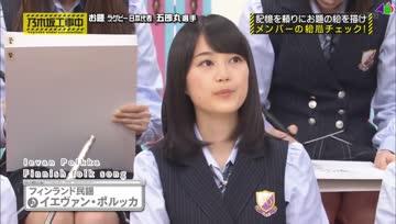 [MRZK46] Nogizaka Under Construction EP.53 ตอน นำเสนอช่วงรายการที่อยากทำ ครั้งที่ 3