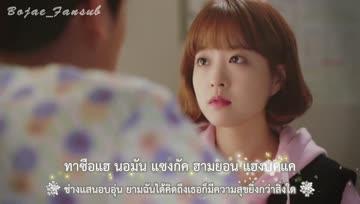 Jung Eun Ji (A Pink) - Your Garden (Strong Woman Do Bong Soon OST Part 1) [Thai Sub]