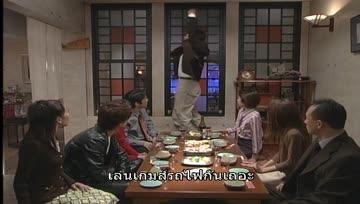 Yamato Nadeshiko รวย เท่ห์ เก๋ กว่านี้มีอีกมั้ย ตอนที่ 4