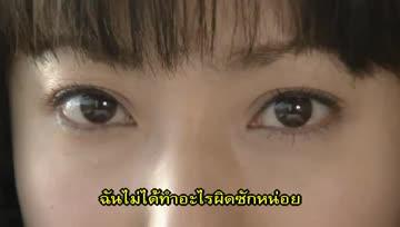 Magerarenai Onna ep01-02-03-04 ซับไทย