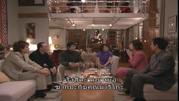 Yamato Nadeshiko รวย เท่ห์ เก๋ กว่านี้มีอีกมั้ย ตอนที่ 10