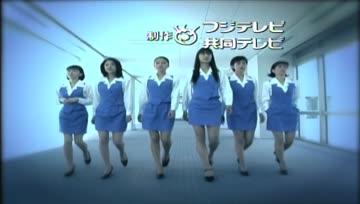 Shomuni Power Office Girl รวมพลังสาวซ่าส์ ตอนที่ 3