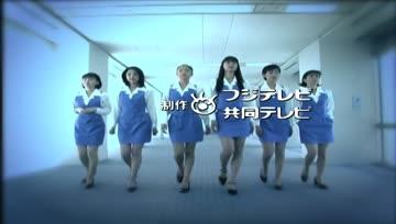 Shomuni Power Office Girl รวมพลังสาวซ่าส์ ตอนที่ 4