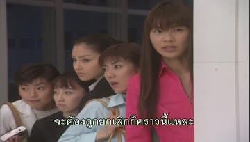 Shomuni Power Office Girl รวมพลังสาวซ่าส์ ตอนที่ 5