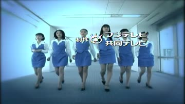 Shomuni Power Office Girl รวมพลังสาวซ่าส์ ตอนที่ 8