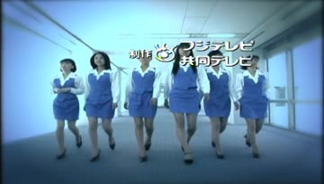 Shomuni Power Office Girl รวมพลังสาวซ่าส์ ตอนที่ 10