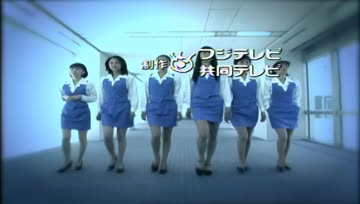 Shomuni Power Office Girl รวมพลังสาวซ่าส์ ตอนที่ 11